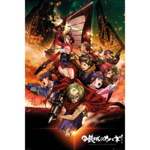 Kabaneri of the Iron Fortress - Collage Poster, (61 x 91,5 cm)