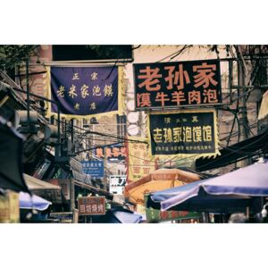 Fotografii artistice China 10MKm2 Collection - Street Signs, Philippe Hugonnard